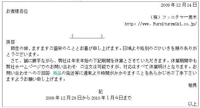 2010年7月日语N1考试真题之阅读部分(1)
